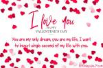 Design Custom Valentine's Day Greeting Cards Online