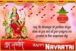 Wishing You Happy Navratri 2020 Greeting Card Online