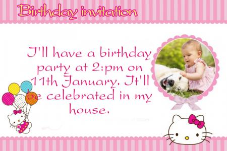 Pink birthday invitation
