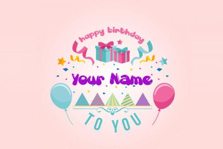 Frame birthday cake happy birthday wishes amp birthday cakes greeting card birthday bookmarktalkfo Image collections