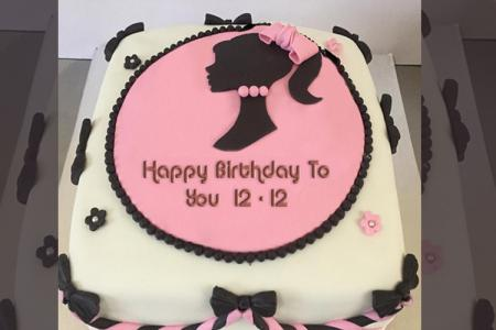 Birthday cake for girls with names and greetings