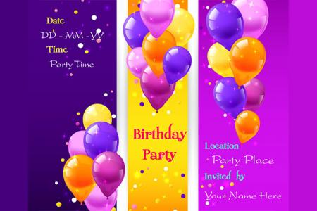 Balloon Birthday Party Invitation