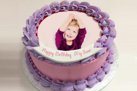 Frame Birthday Cake With Wishes