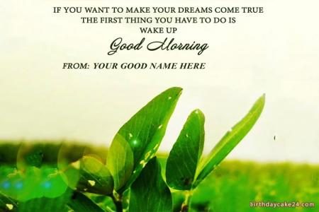 Good Morning Inspirational Quotes With Your Name