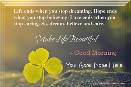 Make Life Beautiful Day Card Images With Name Edit