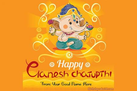 Write Name On Lord Ganesh Chaturthi Greetings Card Pics