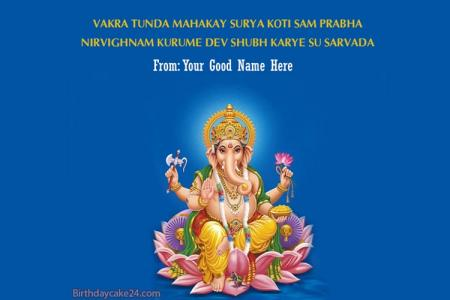 Ganesh Chaturthi Wishes With Name Editor
