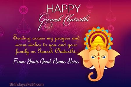 Write Name On Ganesh Chaturthi Card Images