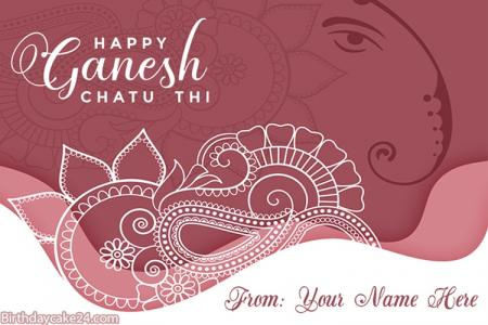 Happy Ganesh Chaturthi Images With Name