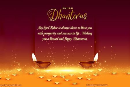 Shubh Dhanteras Wishes Card Online Free
