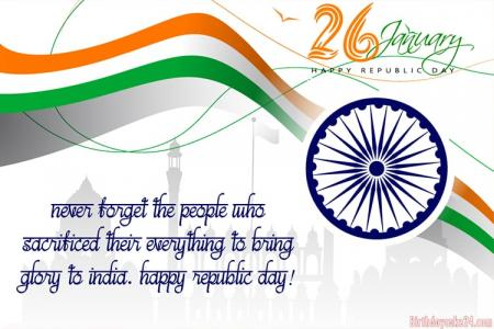 Republic Day India 2021 eCards & Greeting Cards