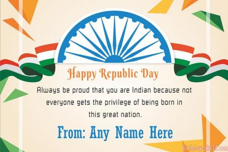 Write Name On Republic Day (India) 2020 Greeting Card