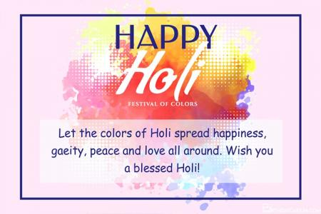 Send Beautiful Holi Greeting cards Design for Best Friends