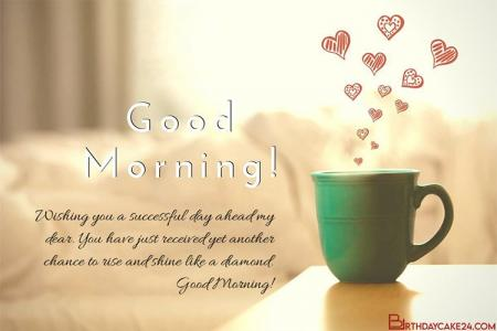Free Good Morning Card with Coffee Cup