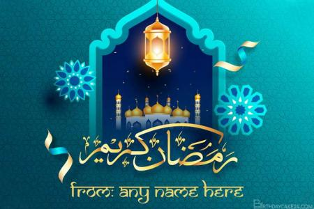 Muslim Ramadan Kareem Card With Name Generator