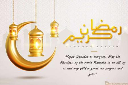 Ramadan Kareem Islamic Greeting Card Images