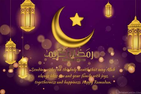 Ramadan Kareem Card Images Free Download