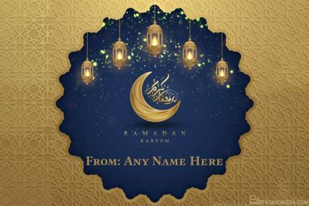 Latest Muslim Ramadan Kareem Card With Name Pics