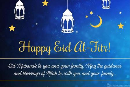 Customize Eid al-Fitr Cards With Name Wishes