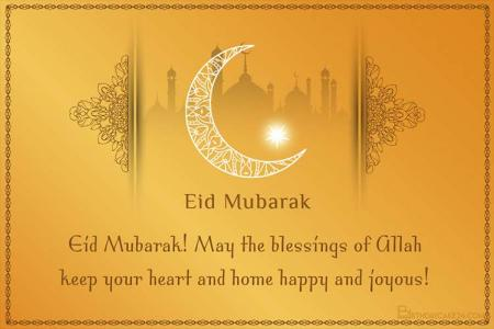Golden Happy Eid Mubarak Card With Name Wishes