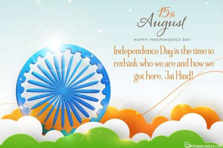 Independence Day(15 Aug) Greeting Cards Online
