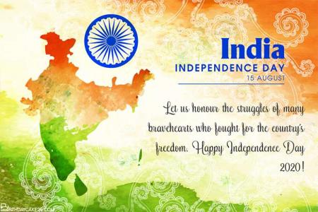 15 August 2021 Card - India Independence Day eCards Online