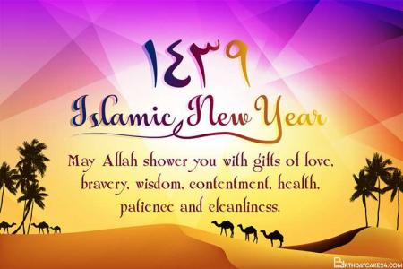 Colorful Islamic New Year Greeting Card With Wishes Editor