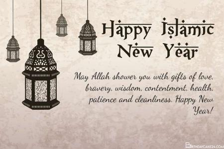 Islamic New Year Happy Muharram Greeting Card