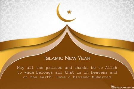 Elegant Golden Islamic New Year Greeting Cards