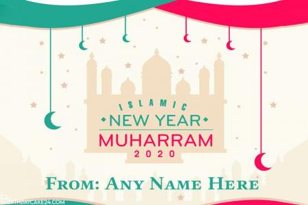 Creative Islamic New Year Cards With Name Edit