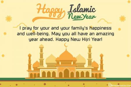 Islamic New Year - Happy Muharram Greeting Card