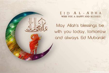 Free Eid al Adha Wishes Cards With Colorful Moon Sheep