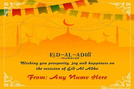 Write Your Name On Eid ul Adha Festival Background