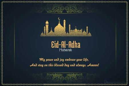 Religious Eid al Adha Mubarak Greeting Cards Images in 2021