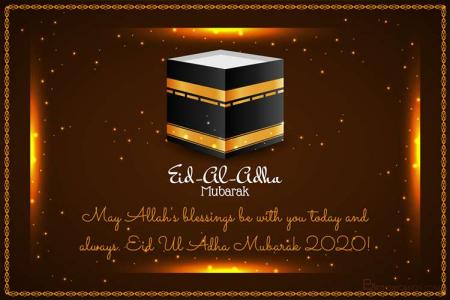 Abstract Glowing Eid ul Adha Mubarak Greeting Cards