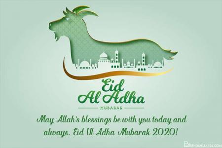 Islamic Eid ul Adha Mubarak Greeting Cards for 2020