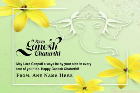 Realistic Ganesh Chaturthi Card With Name Free Download