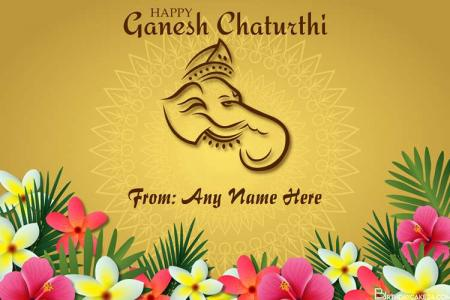 Free Ganesh Chaturthi Greeting Card With Name