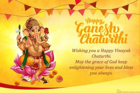 Ganesh Chaturthi Golden Card Maker Online