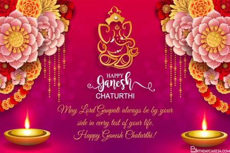 Golden Shiny Lord Ganesha Greeting Card 2020