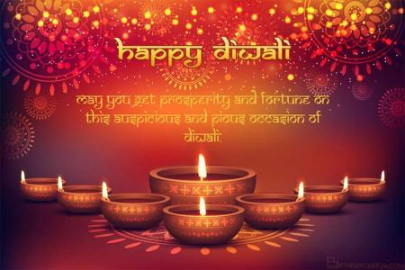 Shiny Colorful Floral Diwali Greeting Card Online