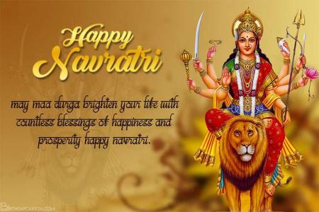Create Navratri Durga Maiya Wishes Greeting Card