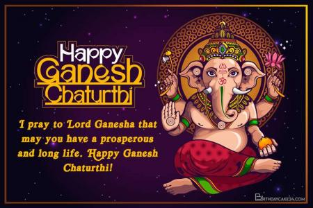 Free Ganesh Chaturthi Greetings Personalised With Your Name/Wishes