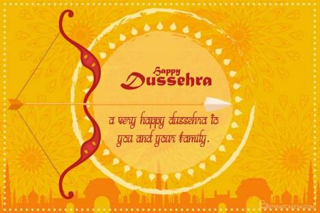 Happy Dussehra Greeting Cards Online