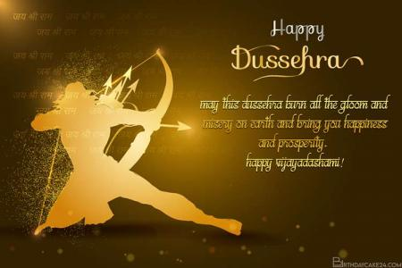 Latest Card To Wish Your Family And Friend On This Dussehra