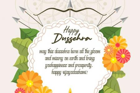 Free Hindu Festival Of Dussehra Greeting Card