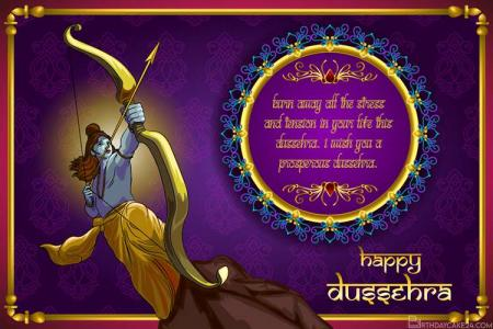 Luxury Dussehra Greeting Card With Name Wishes
