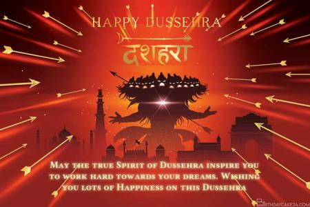 Create Dussehra/ Vijayadashmi Cards For Free