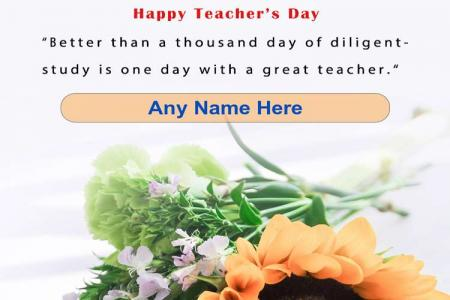 Happy World Teacher's Day Wishes With Name