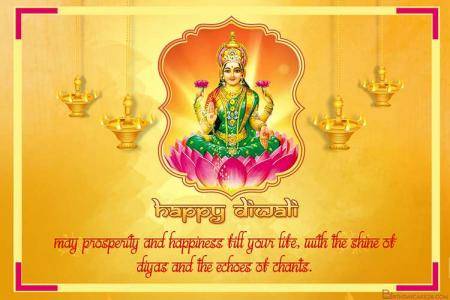 Happy Diwali 2021 Images Card Download With Name Wishes